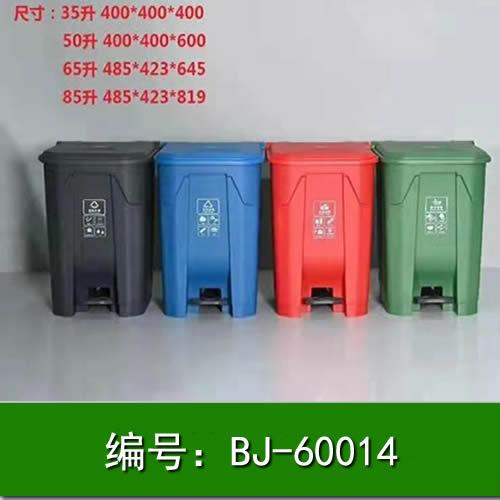 宁夏分类垃圾桶