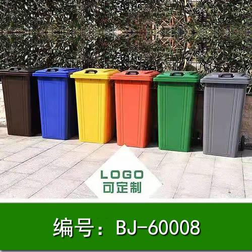 分类垃圾桶价格
