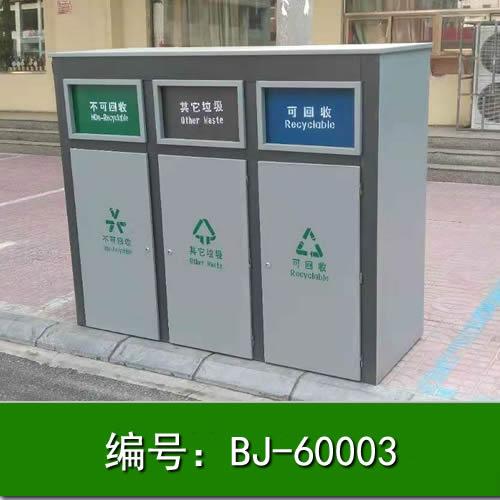 分类垃圾桶定制
