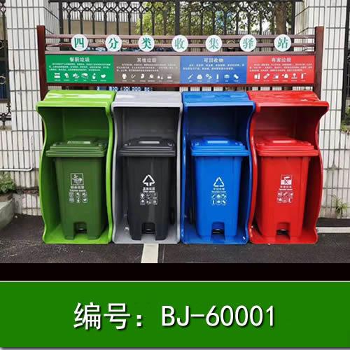 分类垃圾桶批发