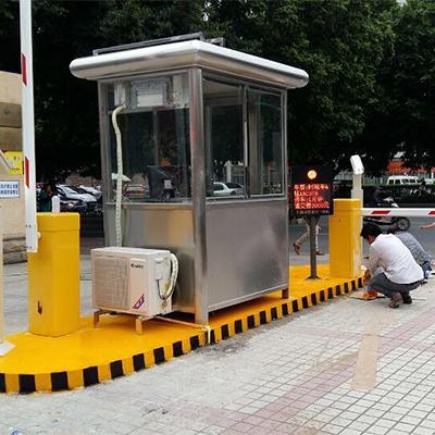 道闸停车场系统