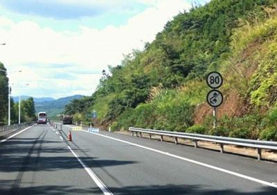公路可变限速同步控制系统