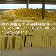 武汉玻璃棉板