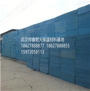 武汉外墙挤塑板