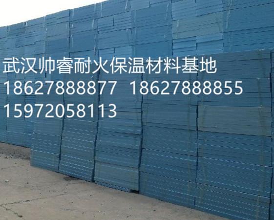 武汉挤塑板价格