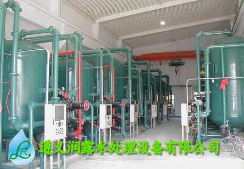 贵州软化水设备