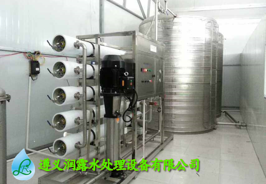 遵义山泉水处理设备