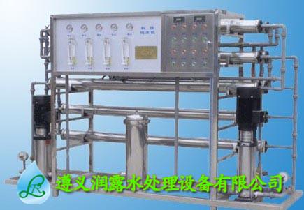 贵州双级反渗透设备