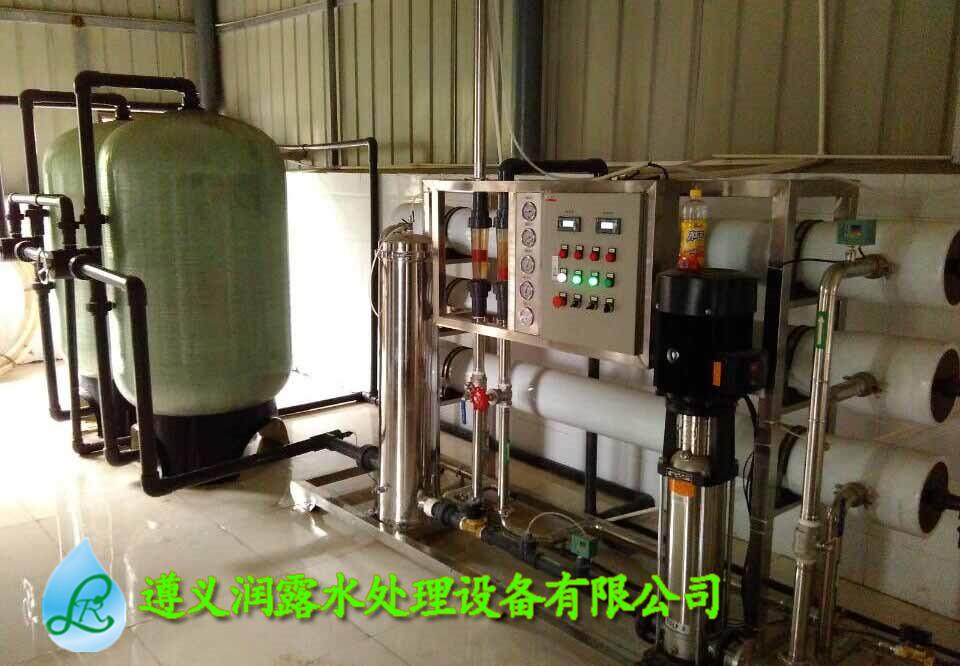 贵州纯水处理设备