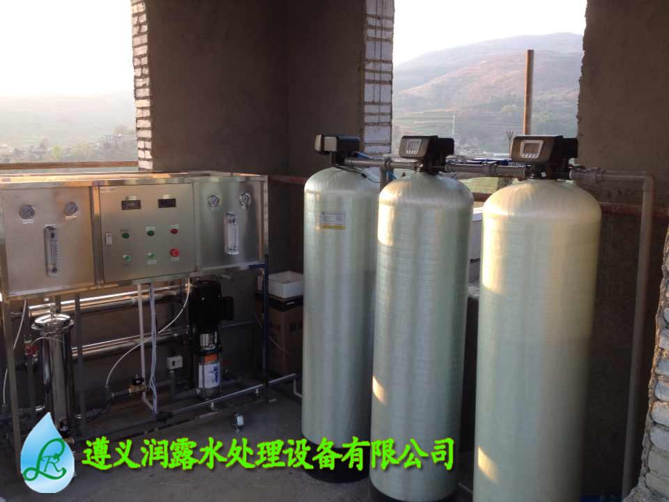 全自动水处理设备
