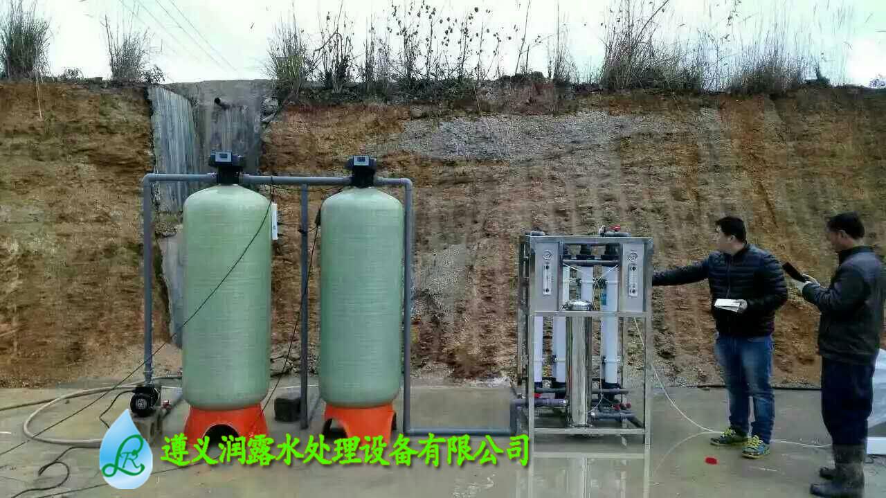 贵阳山泉水设备