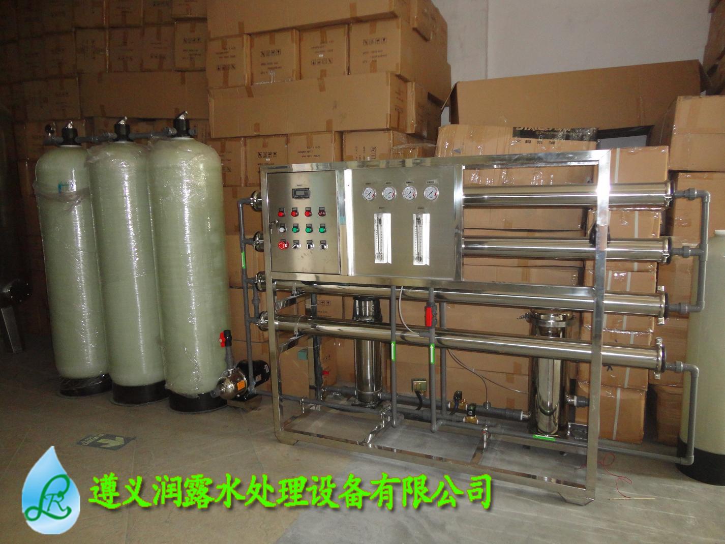 贵州饮料厂水处理设备