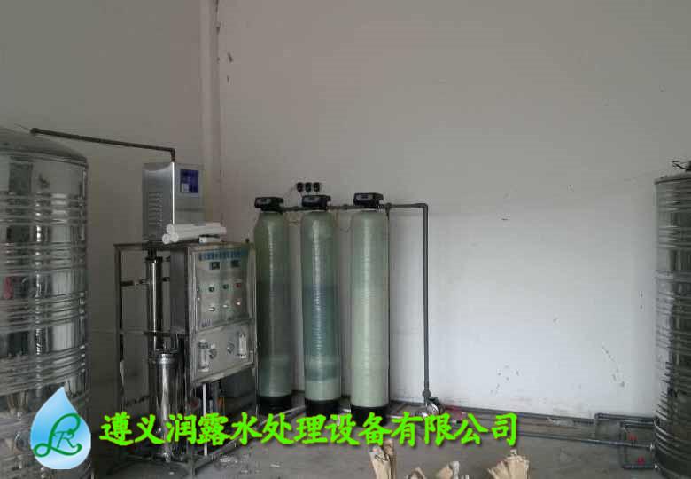 贵州酒厂水处理设备