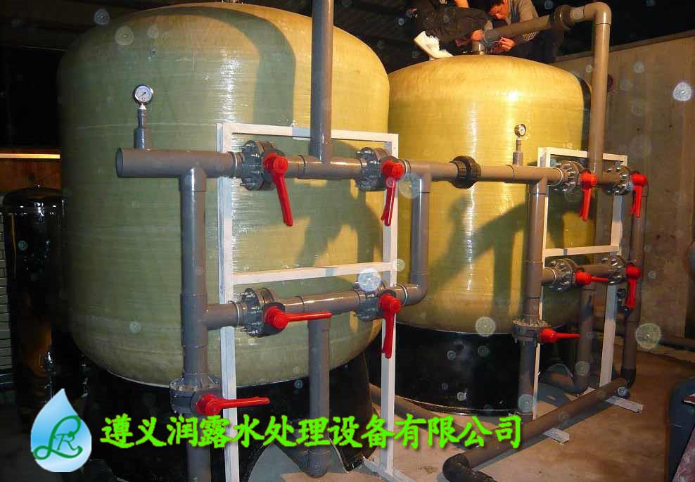 贵阳地下水处理设备