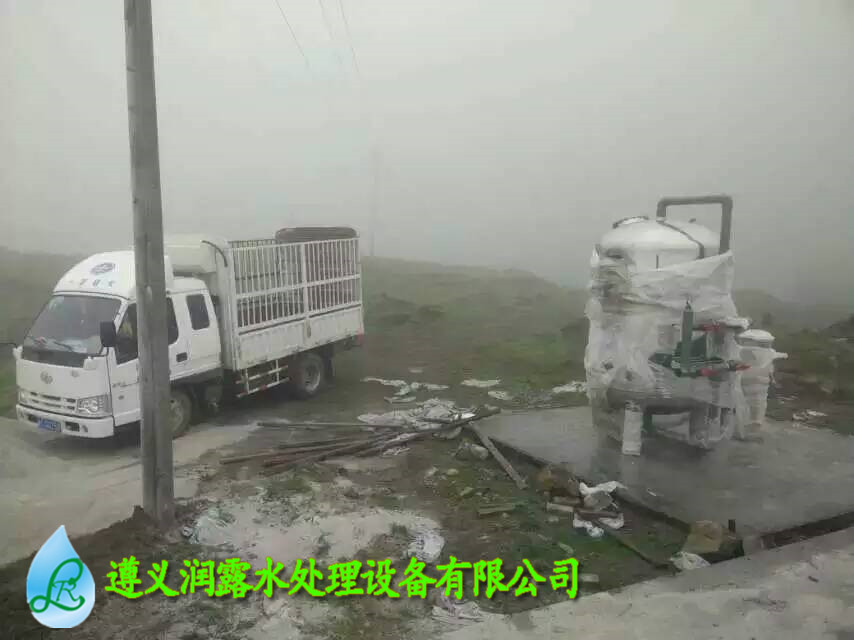 贵州水处理耗材