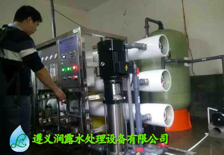 贵州河水处理