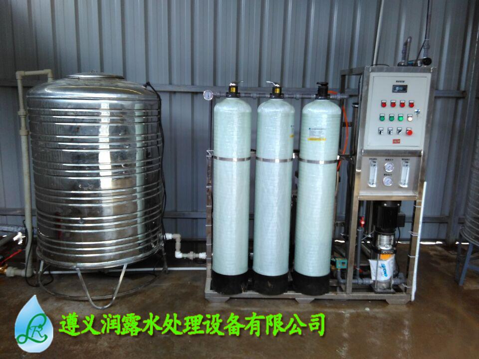 贵州直饮水设备
