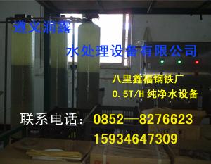 贵州循环水处理