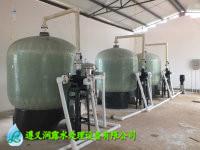 贵州水库水处理设备