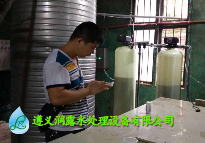 贵州水处理设备