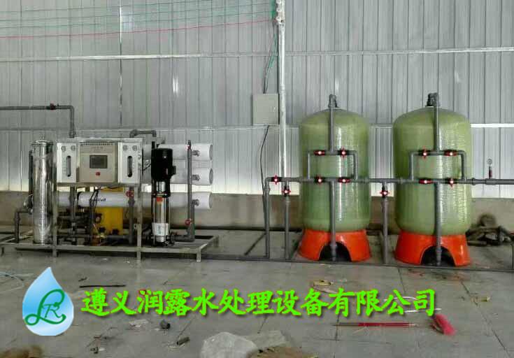 贵州食品厂水处理
