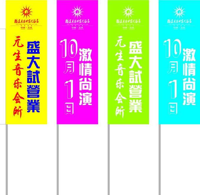 四川舞台桁架广告