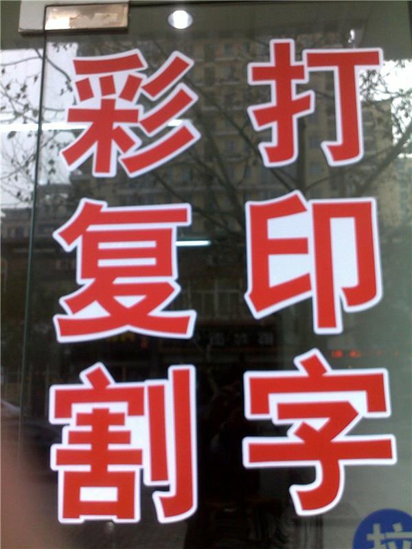 四川道路交通标识标牌制作