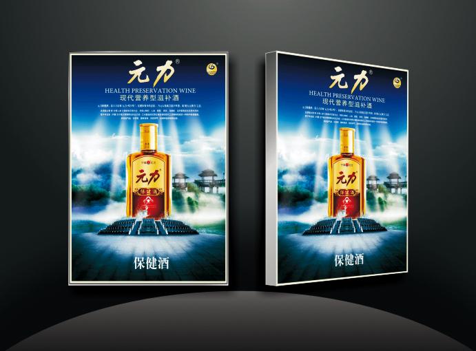 四川广告灯箱制作
