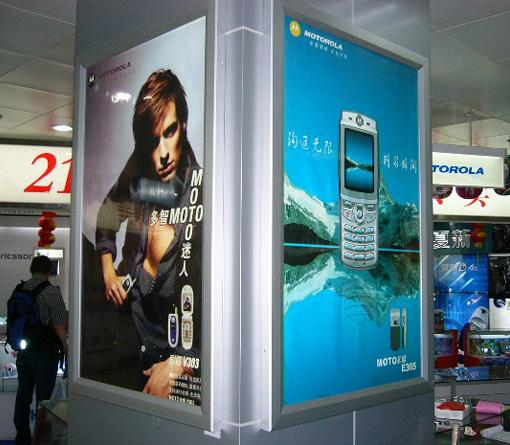 手机超薄灯箱