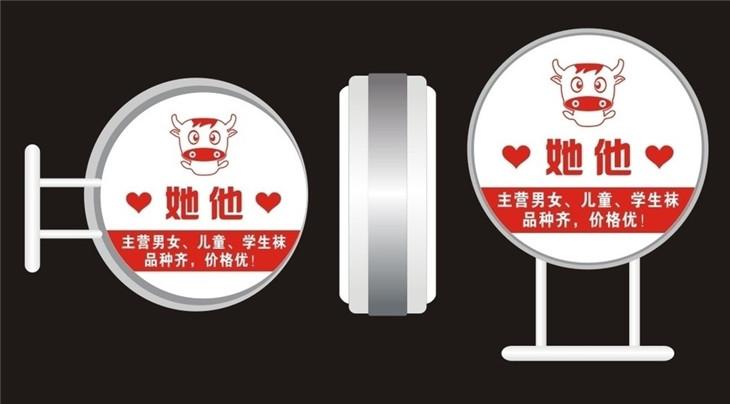 广元广告灯箱制作