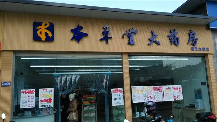 四川广告招牌设计制作