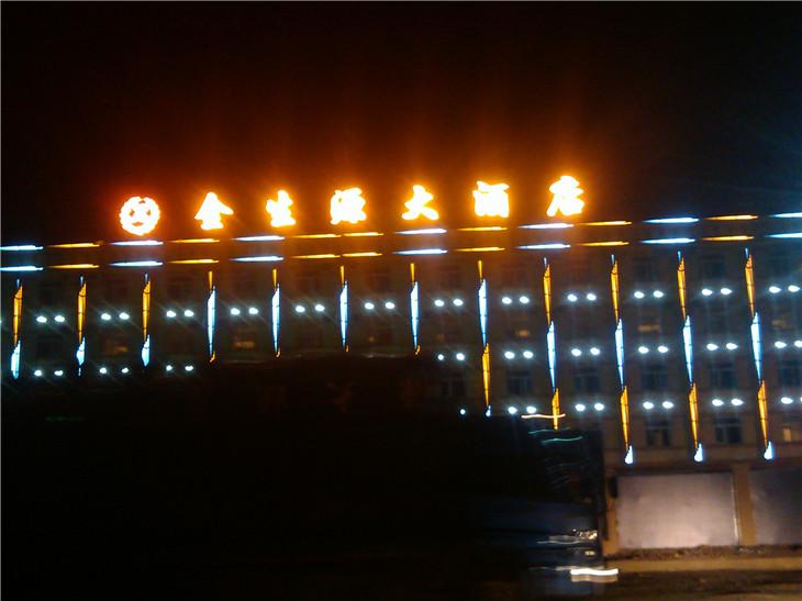 德阳楼宇亮化LED显示屏