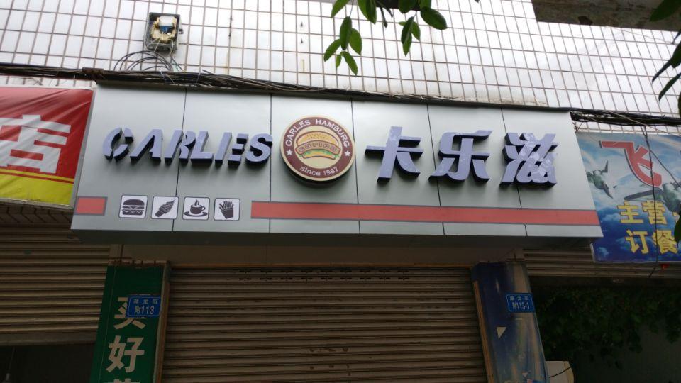 四川广告服务