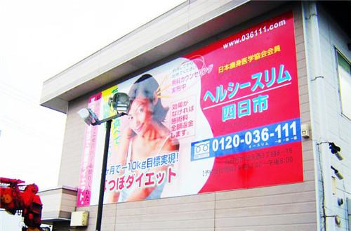 超碰av青青草在线观看盐亭喷绘写真设计制作广告厂家