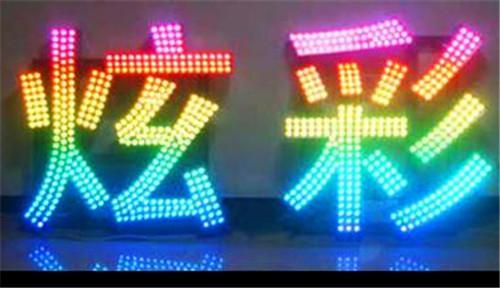 北川标识标牌广告制作厂家