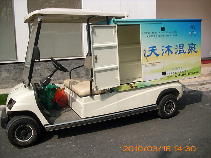 贵州电动布草车