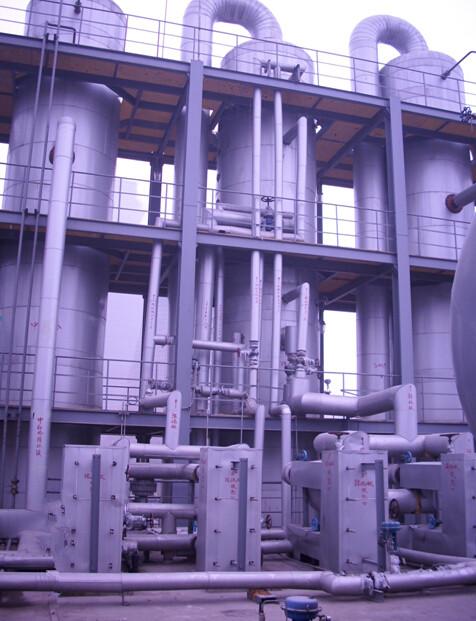 氯处理产生的稀硫酸循环利用新技术