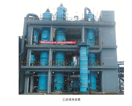 气体含微量硫化氢、磷化氢脱除处理装置