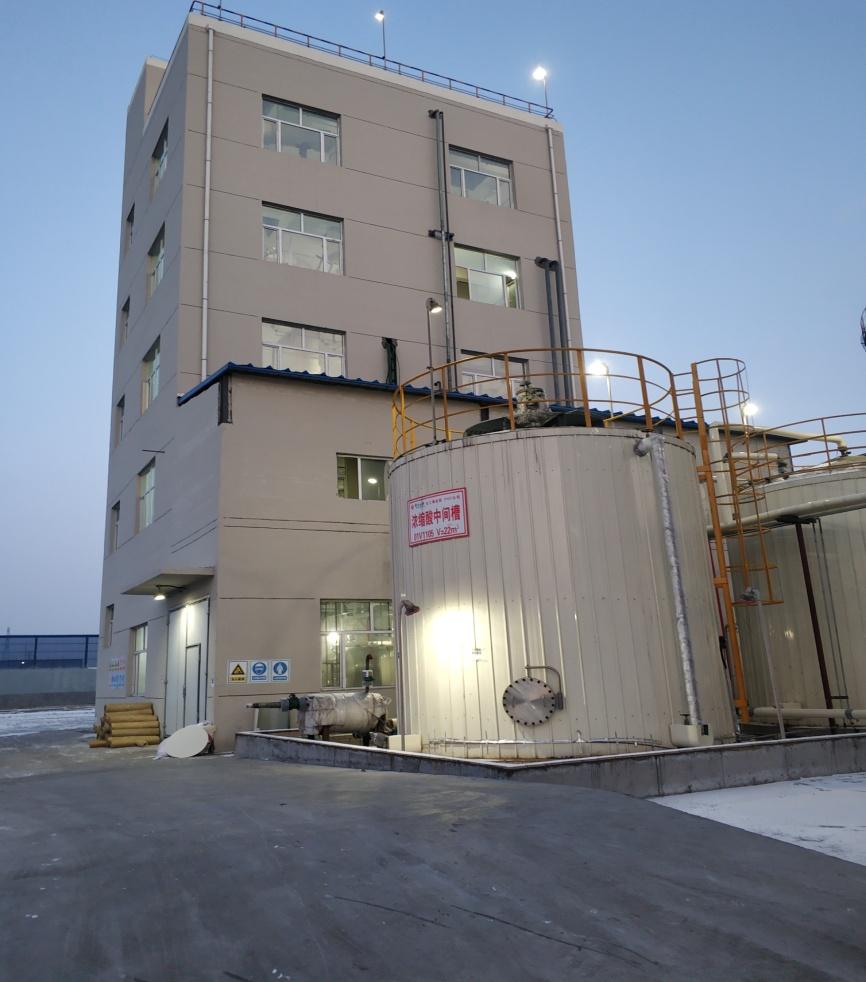 氯气干燥废硫酸真空浓缩工艺系统