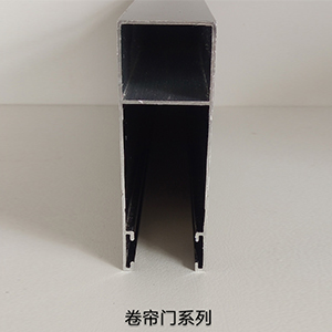 河北卷簾門鋁型材