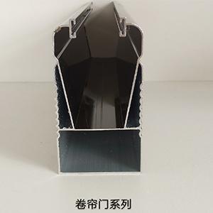 卷帘门铝型材价格