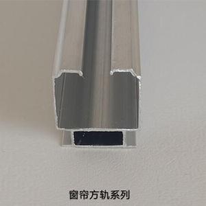窗簾杆型材