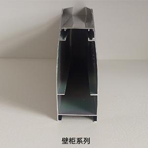 壁柜推拉门铝型材