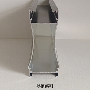 壁橱门型材