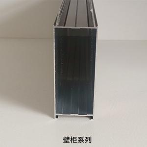 室内门铝材