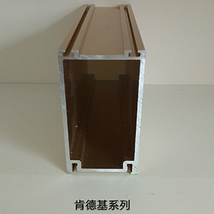 肯德基門鋁型材