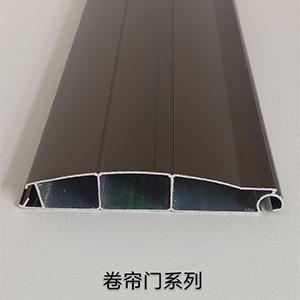 卷帘门铝材