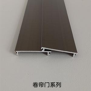 卷帘门型材和车库门型材