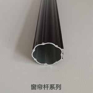 窗帘杆铝材