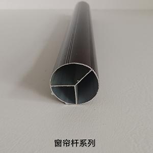 窗帘轨道型材